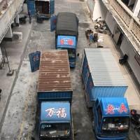 货车搬家时开车时如何避免事故