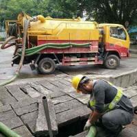 管道疏通的技巧有哪些?长治管道疏通要多少钱?