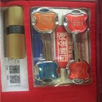 哈尔滨换锁芯多少钱?换锁芯需要注意哪些问题?