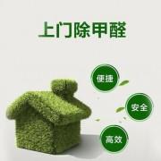 四川领泽环保科技有限公司